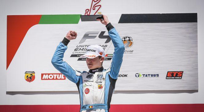 Шумахер так и не стал чемпионом