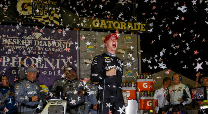 Гран-при Финикса: Уикенз почти смог