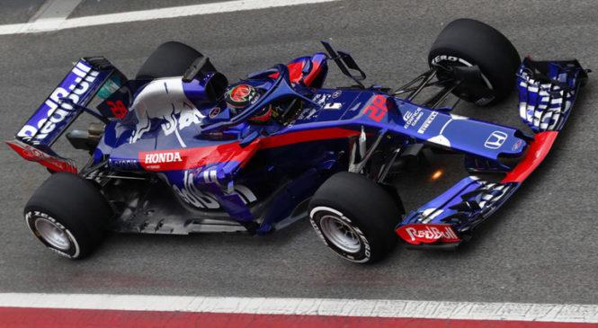 """В Бахрейне на машины """"Торо Россо"""" поставят новые элементы двигателя"""