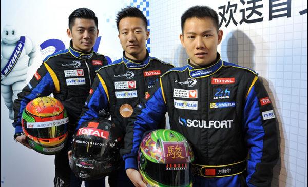 Существуют ли китайские гонщики?