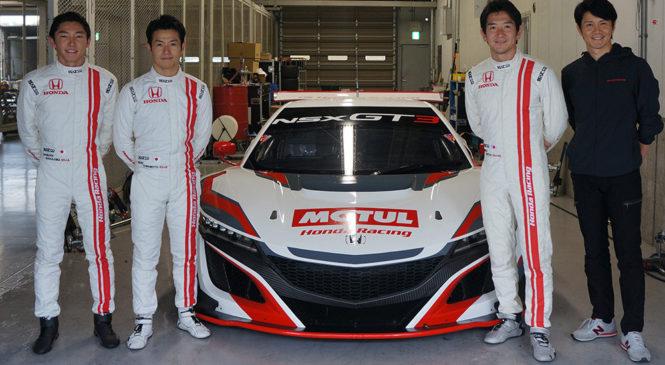 «Хонда» выставит заводской экипаж в «10 часах Сузуки»