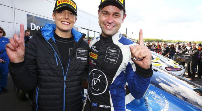 Адам и Хэй одержали историческую победу в сезоне Британского ГТ