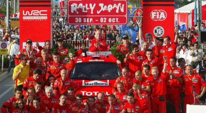 «Японский вопрос». Почему Ралли Японии должен быть включён в календарь WRC?