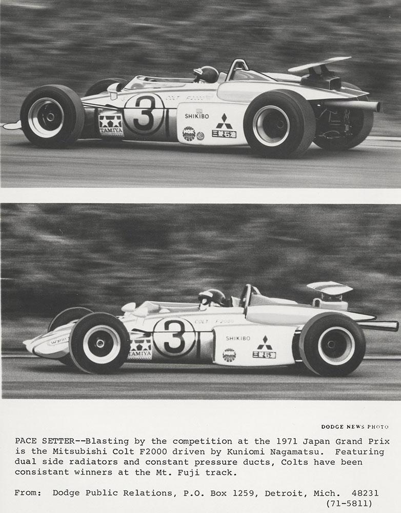 """""""Мицубиси Кольт"""", выигравший японский гран-при 1971 года"""
