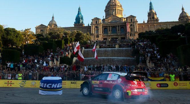 Британский этап WRC может пройти по улицам Ливерпуля