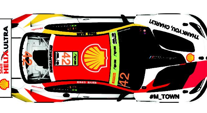 Руководитель «БМВ Тим Шницер» Чарли Ламм завершит карьеру после гонки в Макао