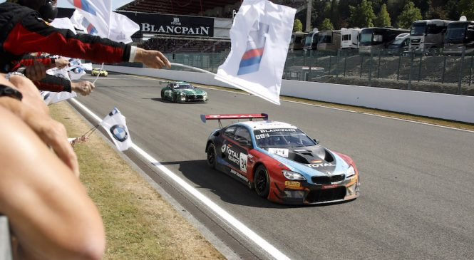 БМВ выступит в Межконтинентальной серии ГТ и «24 часах Нюрбургринга»