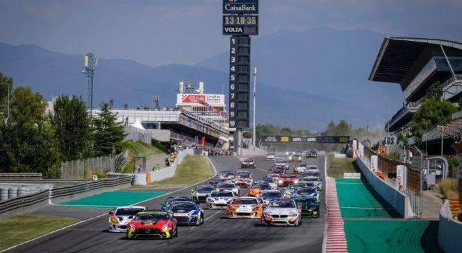В 2019 году возьмет старт новая южноевропейская серия ГТ4