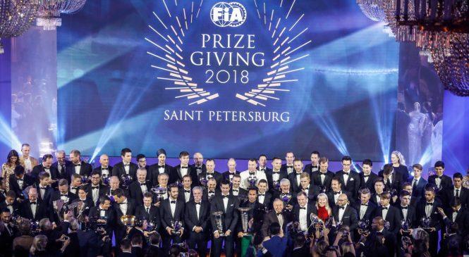 ФИА вручила специальные награды по итогам сезона