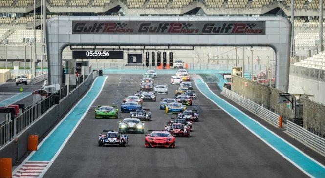 Марафон «12 часов Абу-Даби» собрал рекордные 33 экипажа