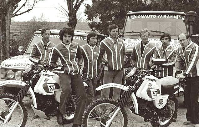 """Команда """"Ямахи"""" на """"Дакаре"""" в 1979 году"""