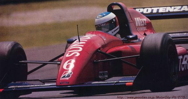 Выступление Шумахера в гонке японской Ф3000 в Суго в 1991 году