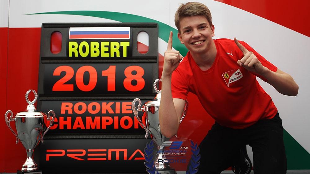 Роберт Шварцман празднует победу в зачёте новичков европейской Ф3