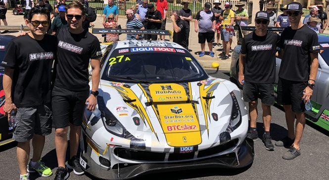 «Хаб-Авто Корса» представит «Феррари» в полном сезоне Межконтинентальной серии ГТ