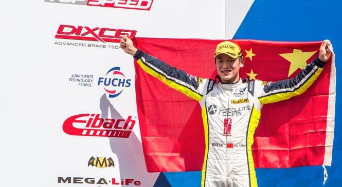 Финальный этап зимнего чемпионата азиатской Ф3. Первые две гонки