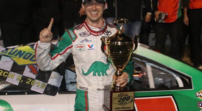 Майкл Селф победил во втором этапе серии АРКА