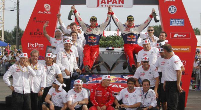 Ралли Японии вернётся в WRC в 2020 году?