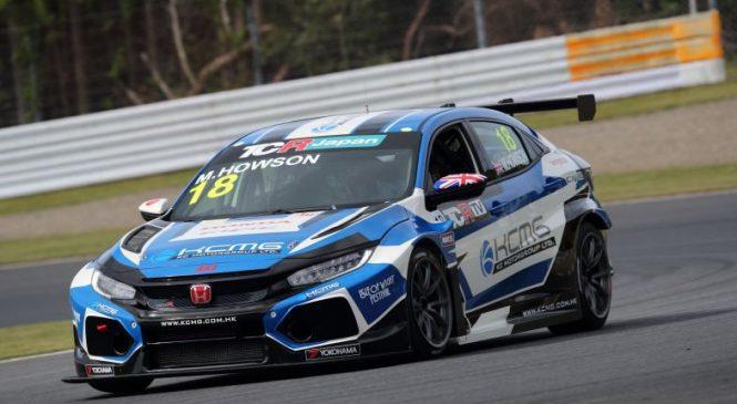 Хоусон и Канамару выиграли гонки первого этапа японского ТКР в Аутополисе