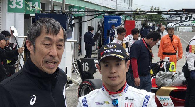 «Супер Формула» в Суго: первый поул действующего чемпиона