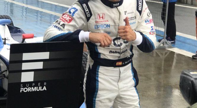 Палоу выиграл дождевую квалификацию «Супер Формулы» на «Фудзи Спидвей»