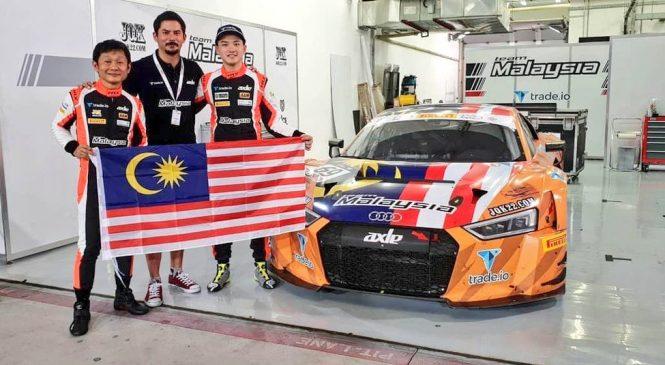 Куратором сборной Малайзии на Международных автоспортивных играх станет Алекс Йонг