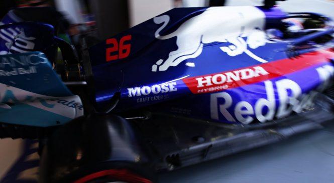 Квяту заменят двигатель перед квалификацией Гран-при Сингапура