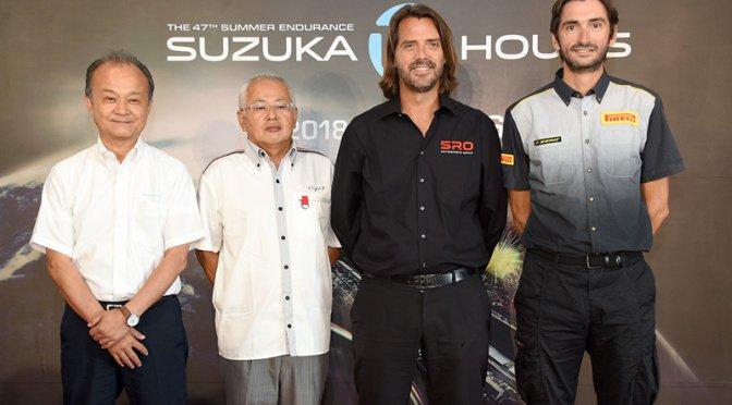 Состоялась пресс-конференция, посвященная «10 часам Сузуки»