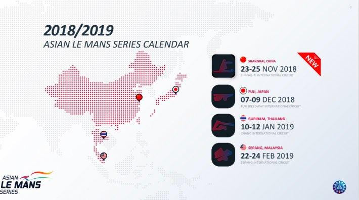 Опубликован календарь Азиатской серии Ле-Ман сезона 2018/2019