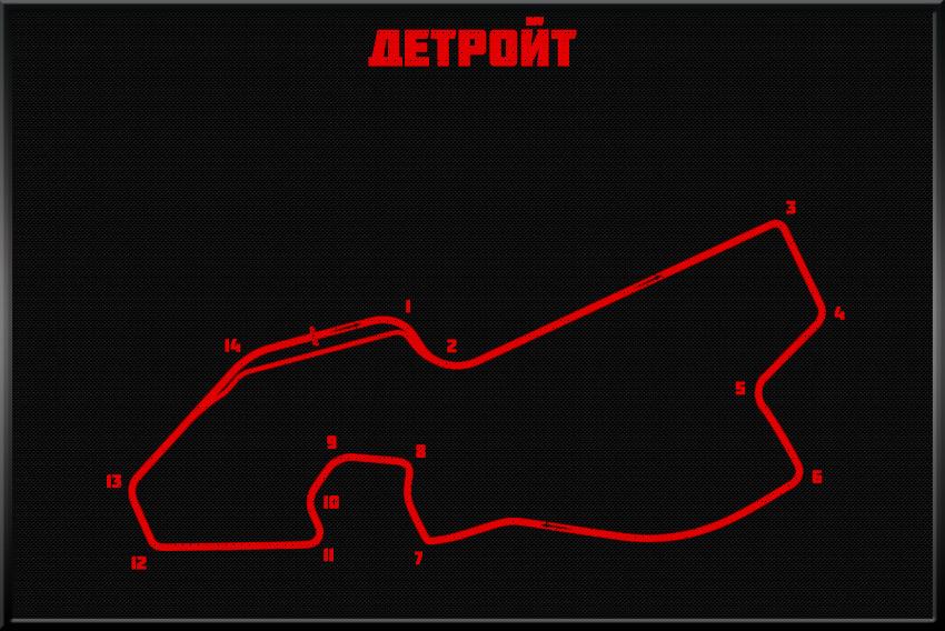 Гран-при Детройта