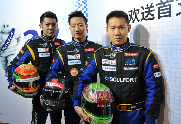 Китайские гонщики