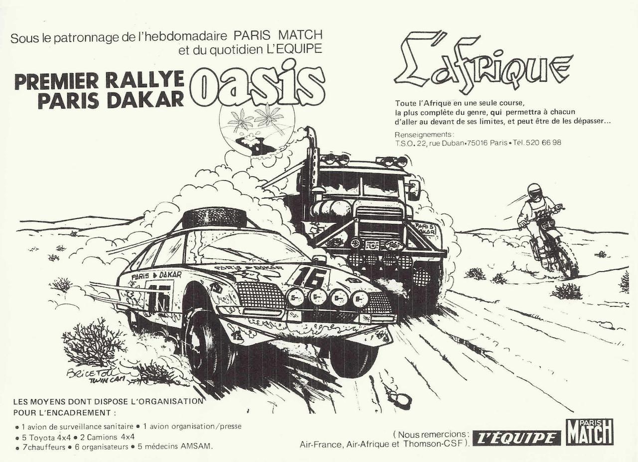 """Постер ралли-рейда """"Париж-Дакар"""" 1979 года"""
