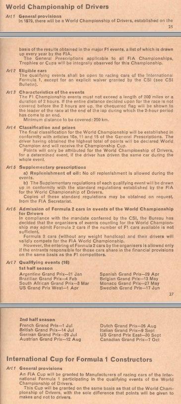 Регламент Чемпионата мира среди гонщиков 1979 года из ежегодника ФИА