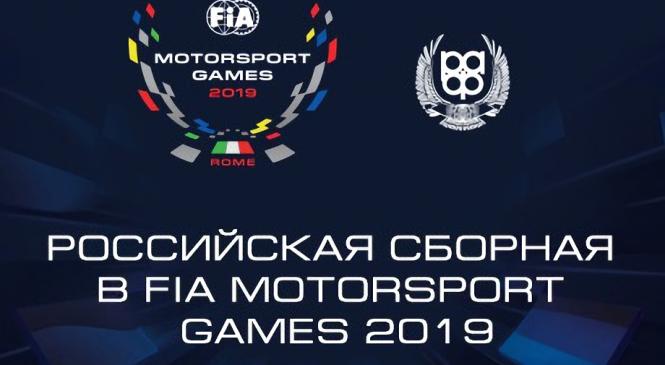 Ирина Сидоркова представит сборную России на Международных автоспортивных играх!