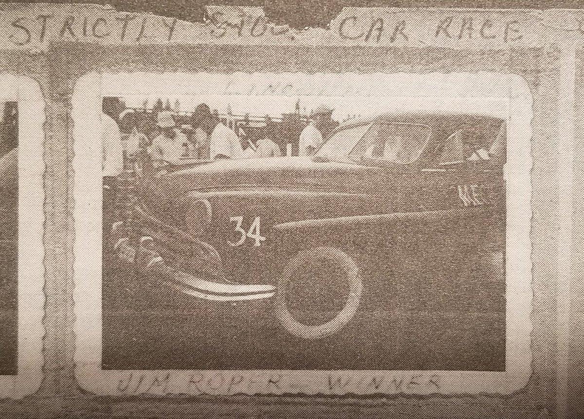 Автомобиль Джима Ропера в Шарлотте