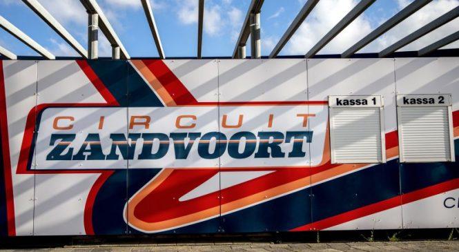 Организаторам Гран-При Нидерландов выдали разрешение на проведение работ