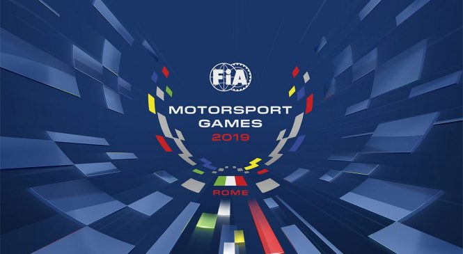 Международные автоспортивные игры: Кто? Где? Когда?