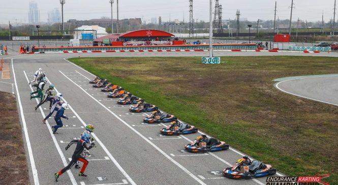 Новый сезон Endurance Karting Championship стартует 13 июня!