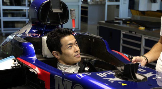 Ямамото заменит Гасли в первой тренировке Гран-при Японии
