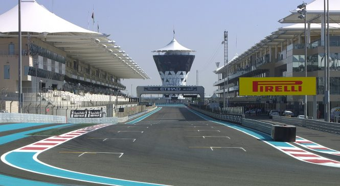"""Последний рывок. Чего ждать от заключительного этапа """"Формулы-2"""" в Абу-Даби"""