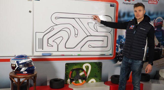 Сергей Сироткин откроет в Москве Академию картинга