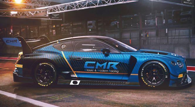 """""""Бентли"""" расширяет программу в гонках ГТ3 в Европе, """"М-Спорт"""" сосредоточится на Межконтинентальной серии ГТ"""