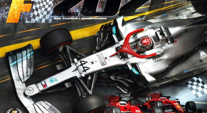 «Формула-1» в 2020: Расписание гонок, тестов и презентаций