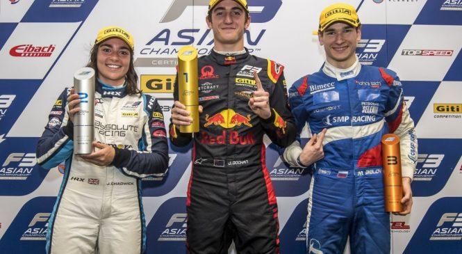 Последняя гонка азиатской Ф3 завершилась победой Дуэна, Белов поднялся на подиум