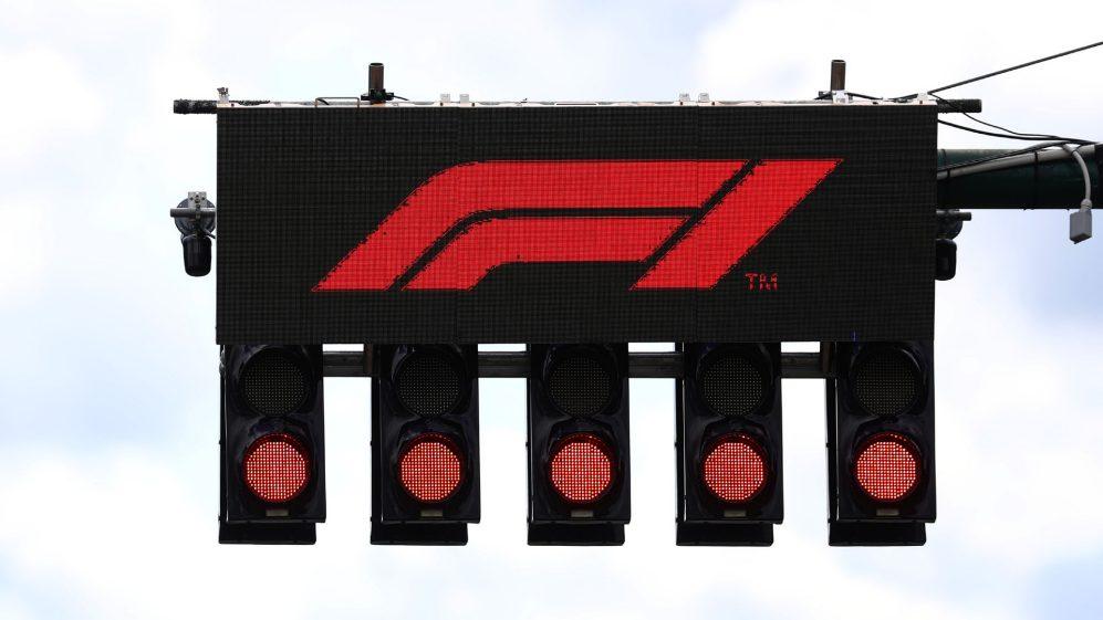 Стартовый сигнал светофора Ф1