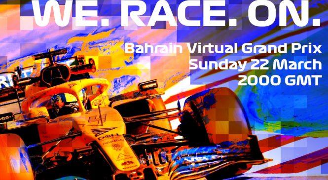 Брат Хэмилтона и 6-кратный олимпийский чемпион выступят в виртуальном Гран-при Бахрейна