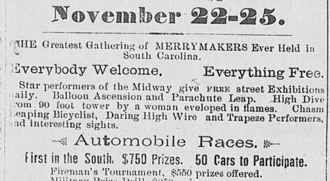 Первые гонки в Южной Каролине