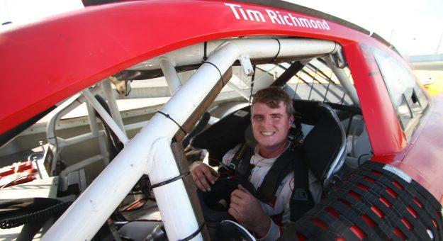 Тим Ричмонд